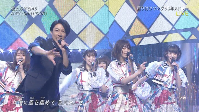 28 Best Artist2017 乃木坂46 嵐 (65)