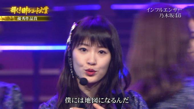 30 日本レコード大賞 乃木坂46 (71)