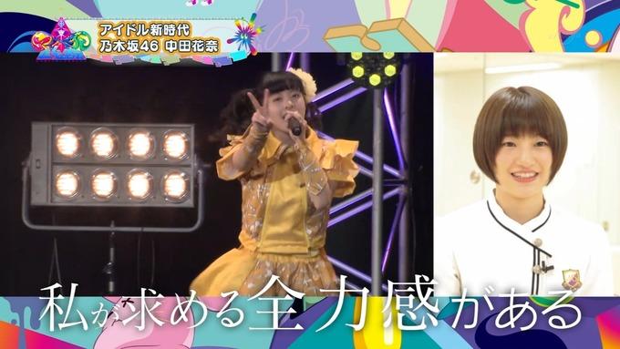 7 東京アイドル戦線 中田花奈 (86)