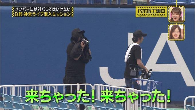 乃木坂工事中 日村密着⑥ (161)