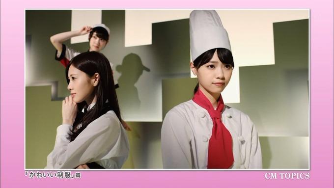 CM INDEX 乃木坂46 バイトル (44)