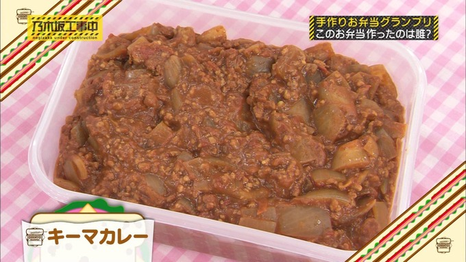 乃木坂工事中 お弁当グランプリ 伊藤かりん① (5)