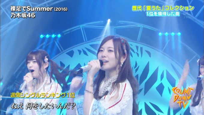22 CDTV  乃木坂46 (8)