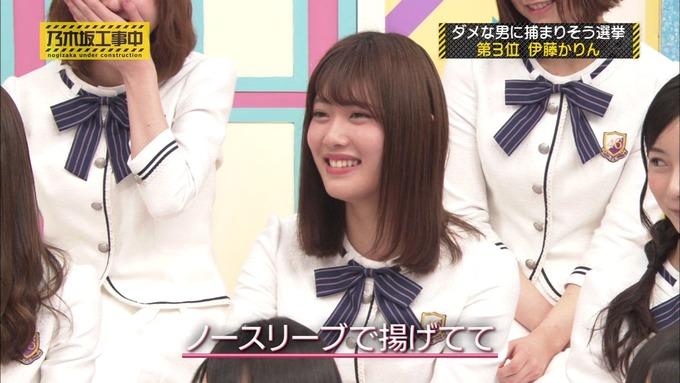 乃木坂工事中 将来こうなってそう総選挙2017⑨ (40)