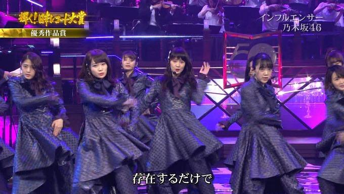 30 日本レコード大賞 乃木坂46 (141)
