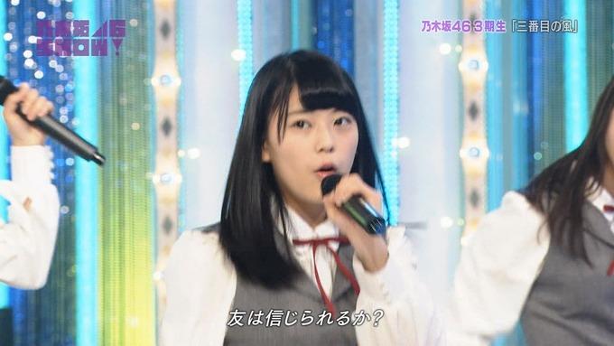 乃木坂46SHOW 新しい風 (51)