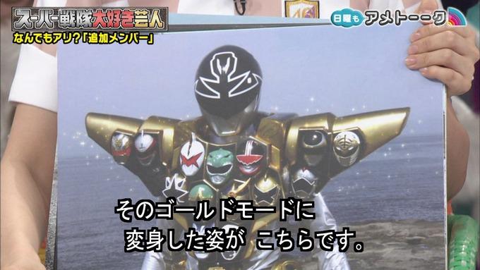 アメトーク 戦隊 井上小百合③ (42)