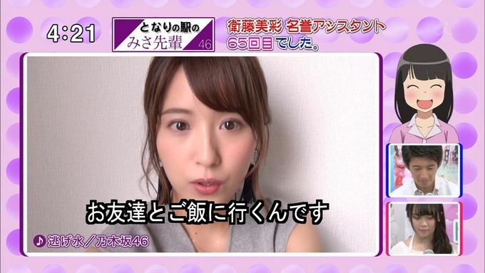 9 開運音楽堂 衛藤美彩 (26)