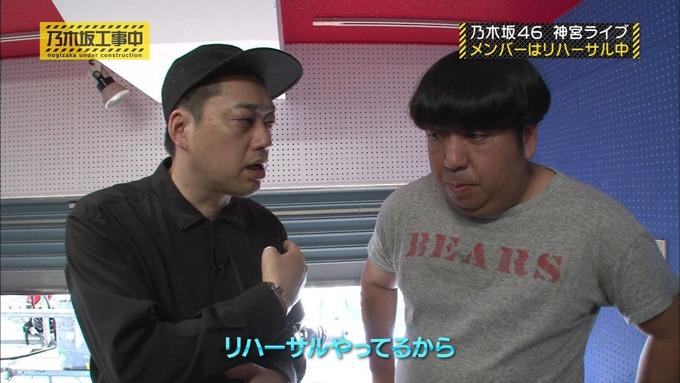 乃木坂工事中 日村密着④ (12)