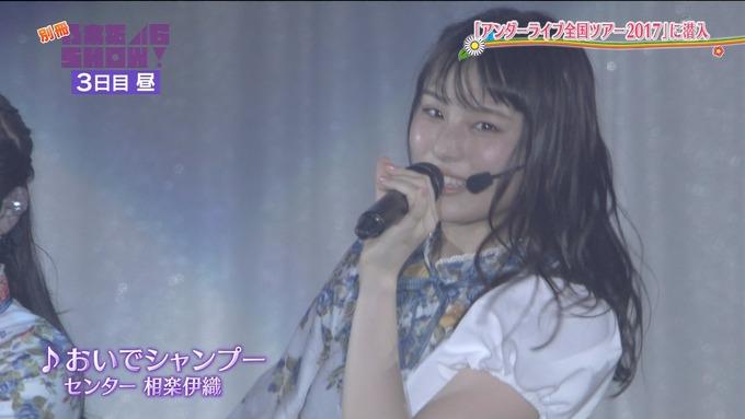 乃木坂46SHOW アンダーライブ (40)