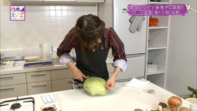 乃木英語料理対決(14)