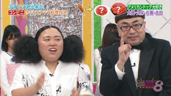 NOGIBINGO8 ホットスナック選手権 史緒里 綾乃 桃子 楓 (18)