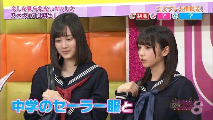 NOGIBINGO8 コスプレ大運動会 山下美月VS与田祐希 (43)