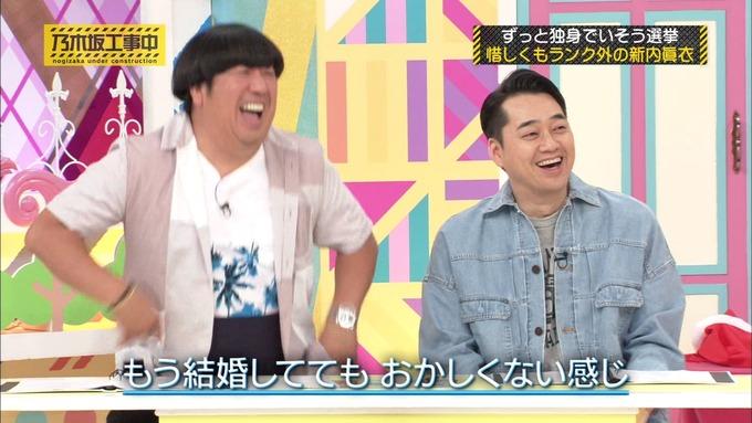 乃木坂工事中 将来こうなってそう総選挙2017⑤ (4)