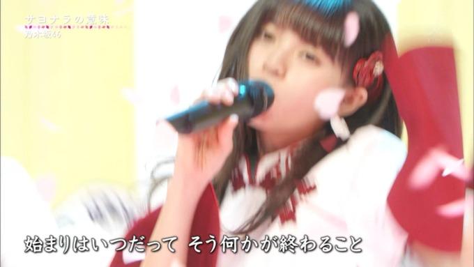 卒業ソング カウントダウンTVサヨナラの意味 (120)
