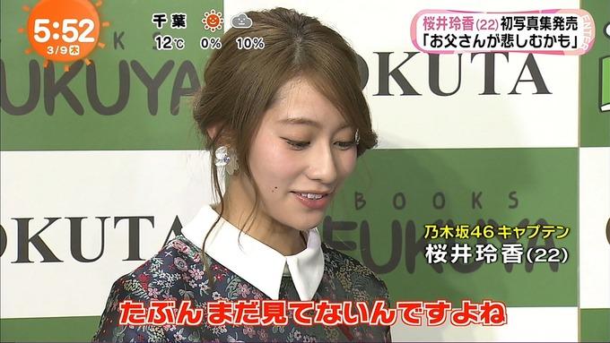 めざましテレビ桜井玲香 写真集 (12)