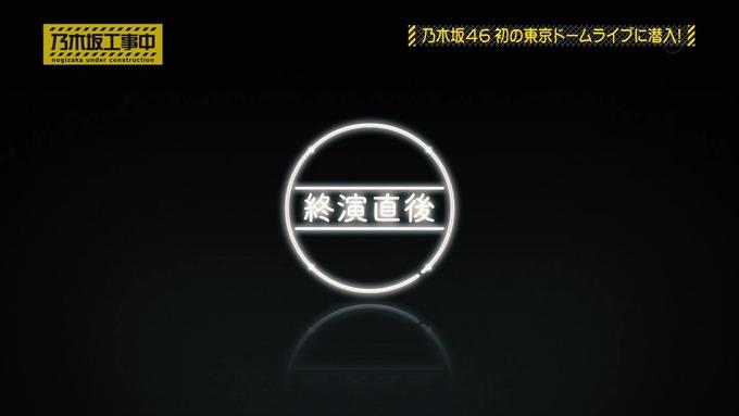 乃木坂工事中 鍋女王決定戦⑪ (51)