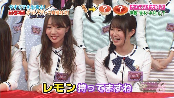 NOGIBINGO8 ホットスナック選手権 理々杏 蓮加 美月 麗乃 (48)
