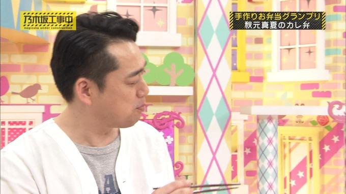 乃木坂工事中 お弁当グランプリ 秋元真夏③ (28)