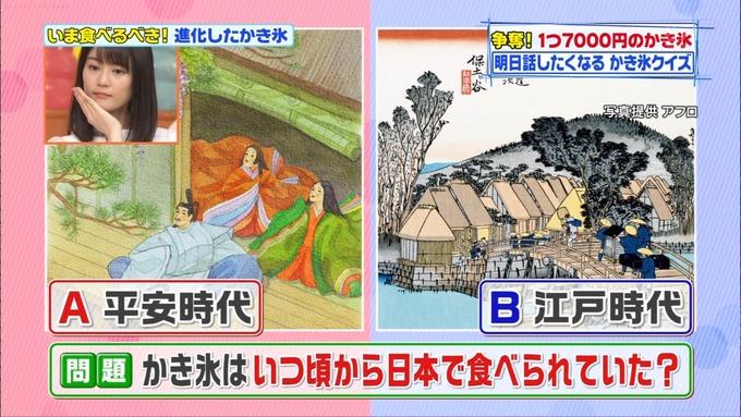 ヒルナンデス 生田絵梨花③ (7)