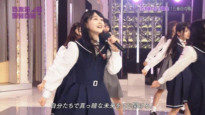 乃木坂46SHOW 新しい風 (88)