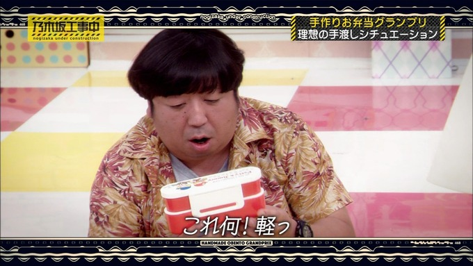 乃木坂工事中 お弁当グランプリ 寺田蘭世② (47)
