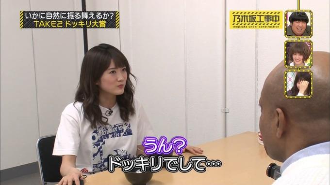 【乃木坂工事中】樋口日奈『ビックリリアクション大賞』 (24)