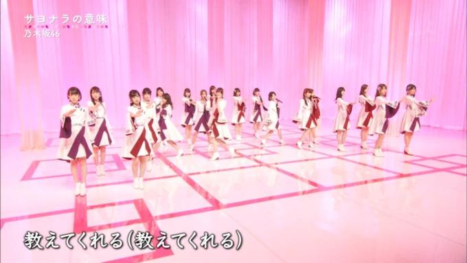 卒業ソング カウントダウンTVサヨナラの意味 (40)