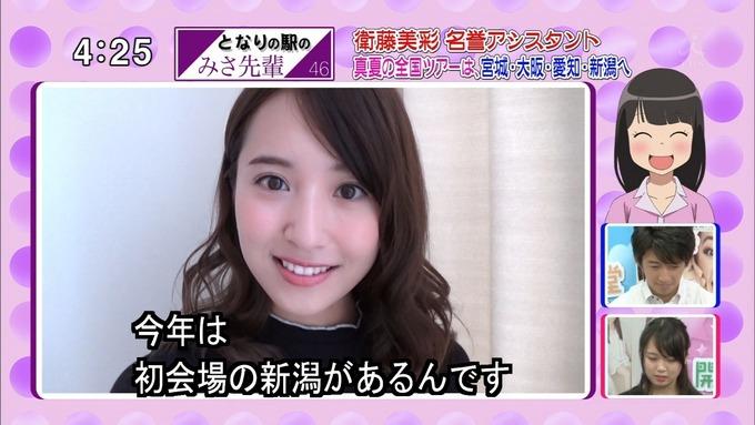 22 開運音楽堂 衛藤美彩 (26)