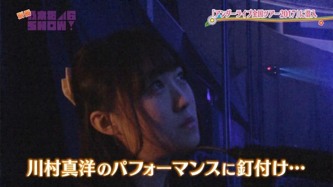 乃木坂46SHOW アンダーライブ (49)