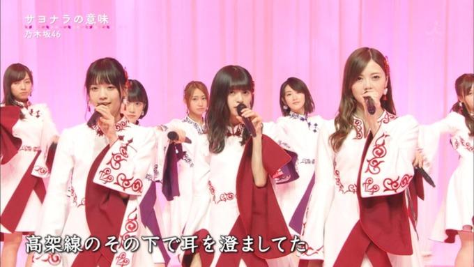 卒業ソング カウントダウンTVサヨナラの意味 (12)