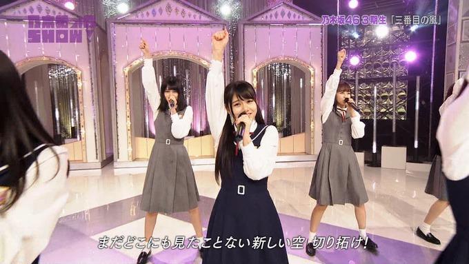 乃木坂46SHOW 新しい風 (82)
