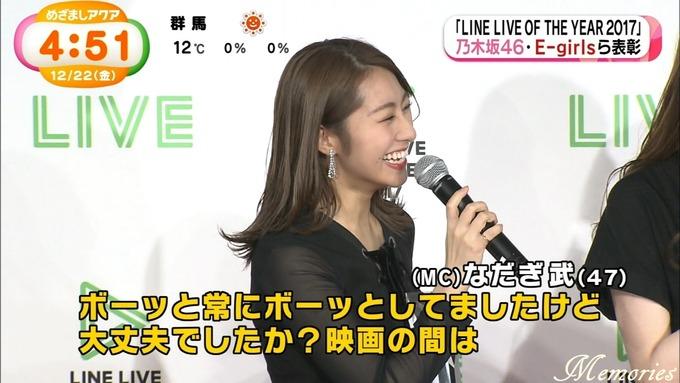 めざましアクア テレビ 生田 松村 桜井 富田 (10)