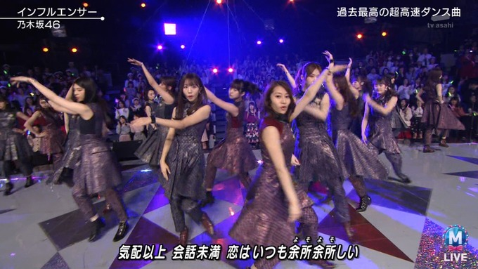 Mステ スーパーライブ 乃木坂46 ③ (47)