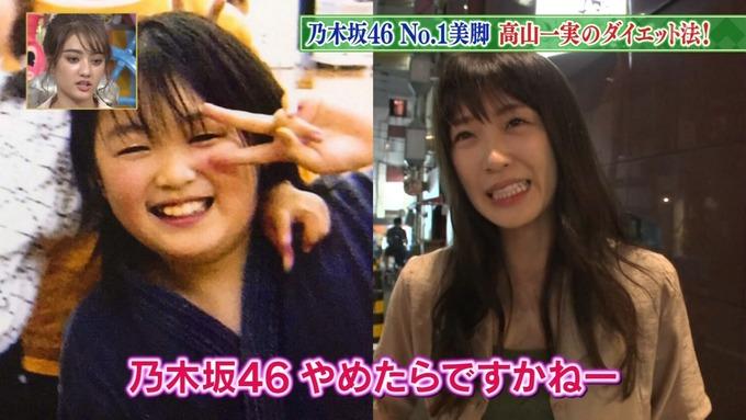 31 ダウンタンDX 高山一実 (29)