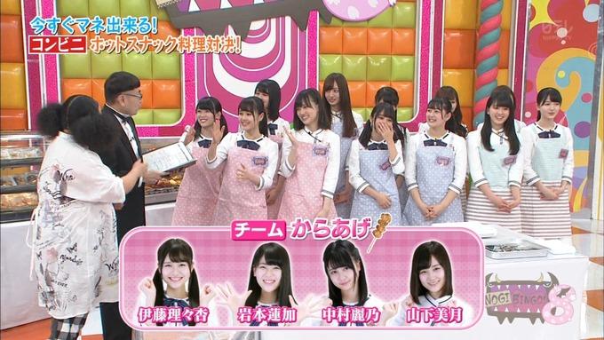 NOGIBINGO8 ホットスナック選手権 理々杏 蓮加 美月 麗乃 (19)