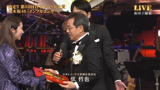 30 日本レコード大賞 受賞 乃木坂46 (33)