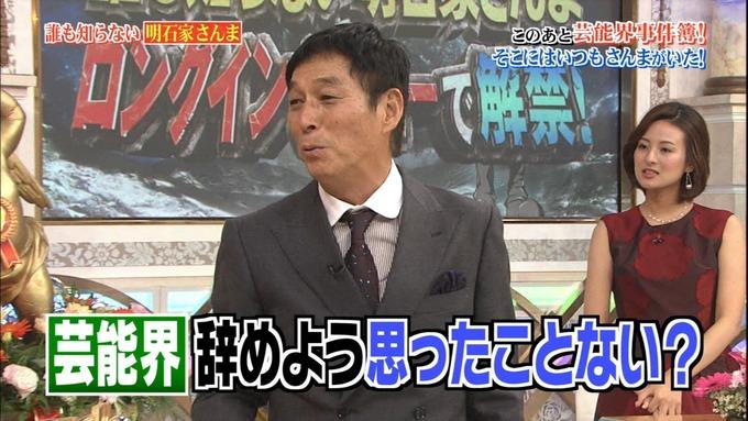 26 誰もしらない明石家さんな 生田絵梨花 (30)