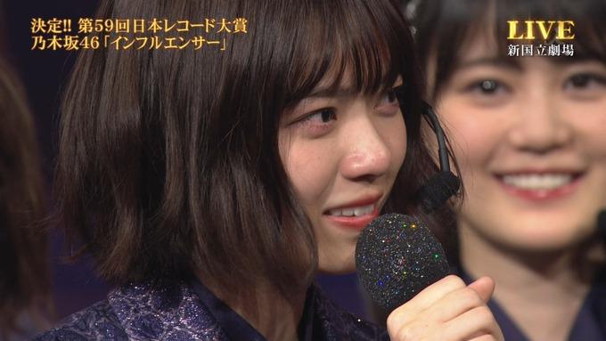 30 日本レコード大賞 受賞 乃木坂46 (70)