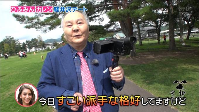 25 笑神様は突然に 伊藤かりん (8)