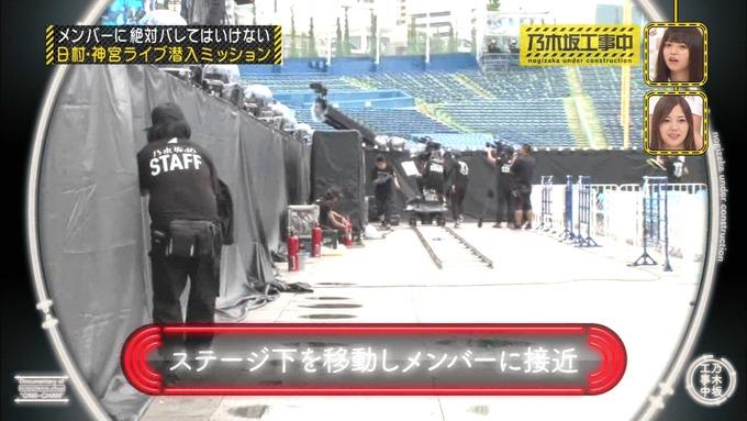 乃木坂工事中 日村密着⑥ (59)