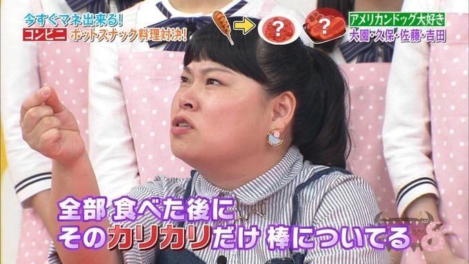 NOGIBINGO8 ホットスナック選手権 史緒里 綾乃 桃子 楓 (12)
