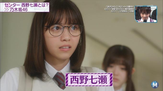 13 Mステ 乃木坂46② (4)