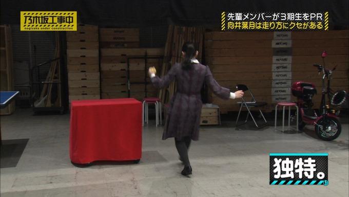 乃木坂工事中 齋藤飛鳥が向井葉月を紹介 (485)