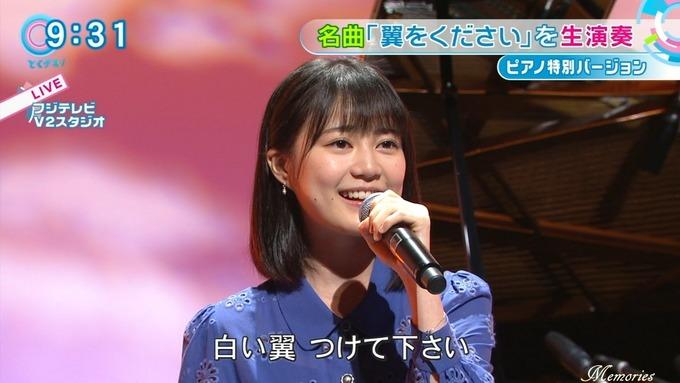 5 とくダネ 生田絵梨花 (12)