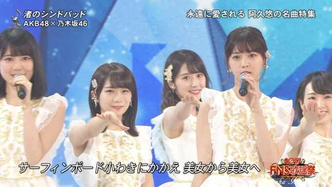 6 FNS歌謡祭④ (23)