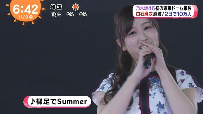 2017 めざましテレビ 乃木坂46真夏の全国ツアー2017 (29)