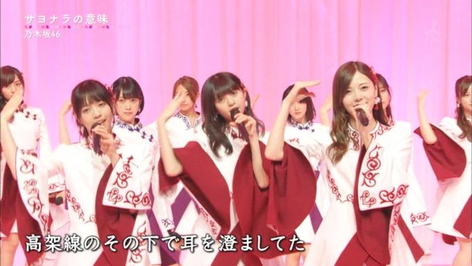 卒業ソング カウントダウンTVサヨナラの意味 (16)