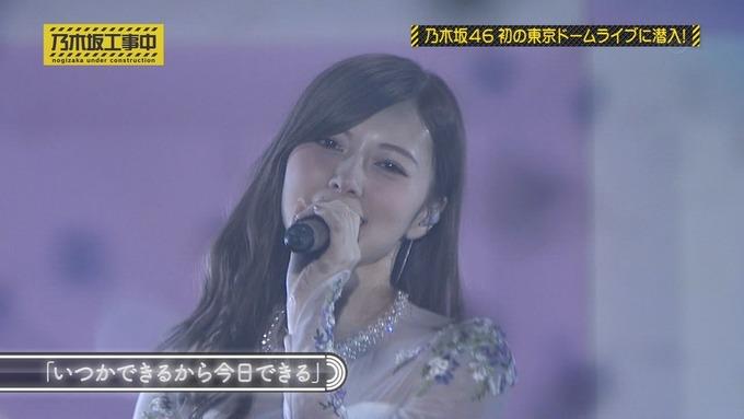 乃木坂工事中 鍋女王決定戦⑩ (53)
