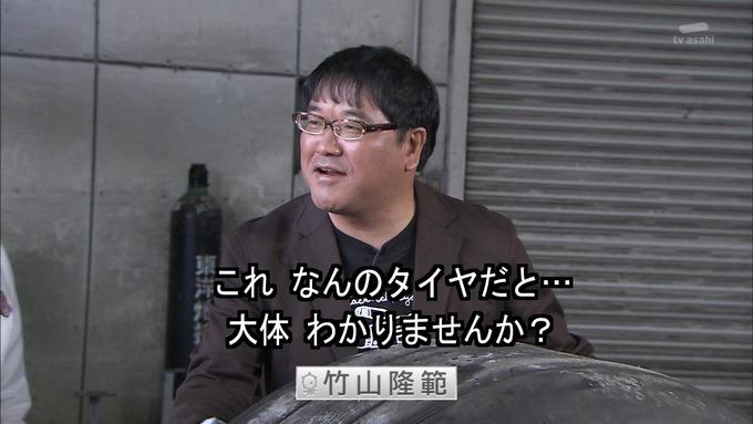 23 タモリ倶楽部 鈴木絢音① (10)